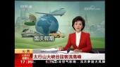 """CCTV-2、CCTV-13轮番播出太行山大峡谷八泉峡""""十一""""盛况!"""