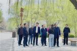 上海崇明区人大常委会副主任一行在太行山大峡谷八泉峡景区调研