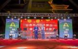 """第二届""""摇滚太行山·大学生之夜""""主题旅行音乐节在八泉峡景区奏响"""