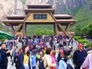 五一小长假第二天,太行山大峡谷游客量井喷,秩序井然!