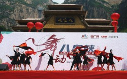 山西太行山大峡谷首届广场舞大赛在八泉峡景区拉开帷幕