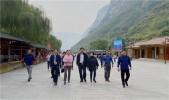 省人大代表在八泉峡景区就太行板块发展现状进行专题调研