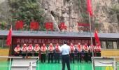 """2020年""""中国航海日""""——国家5A级景区八泉峡在行动"""