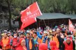 红叶浓 · 太行情,金秋八泉万人行首届徒步赏秋摄影文化节