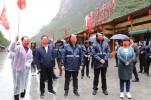 中共长治市委副书记、代市长陈耳东一行在太行山大峡谷八泉峡景区调研旅游发展情况